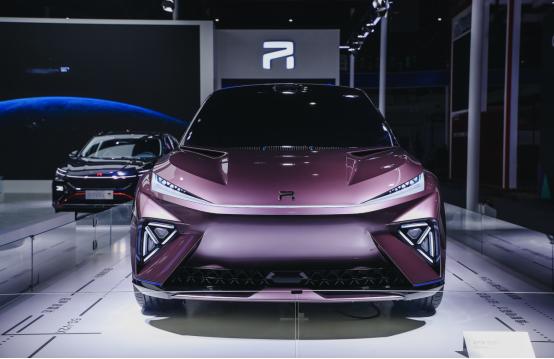 R汽车将亮相2021世界人工智能大会 展现PP-CEMTM核心竞争力