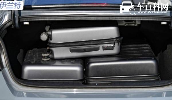 现代伊兰特车身尺寸是多少 乘坐空间/后备厢空间实测(定位是紧凑型车)